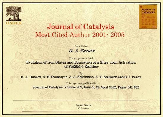 сертификат от журнала Journal of Catalysis